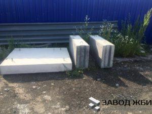 Блоки бетонные для стен и подвалов ФБС