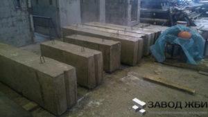 блоки для стен и подвалов