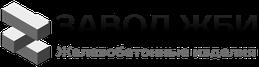 Завод ЖБИ Логотип